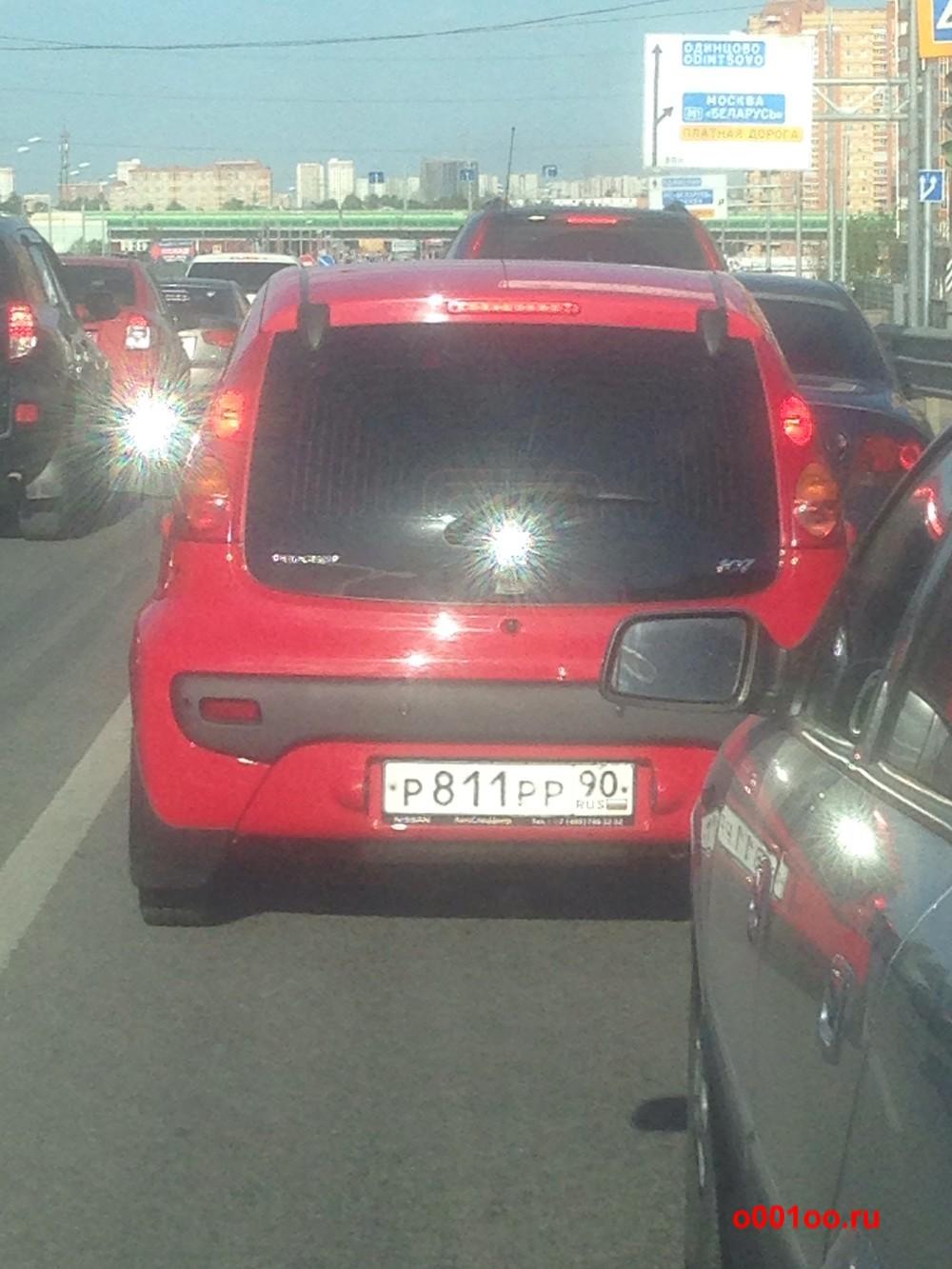 р811рр90