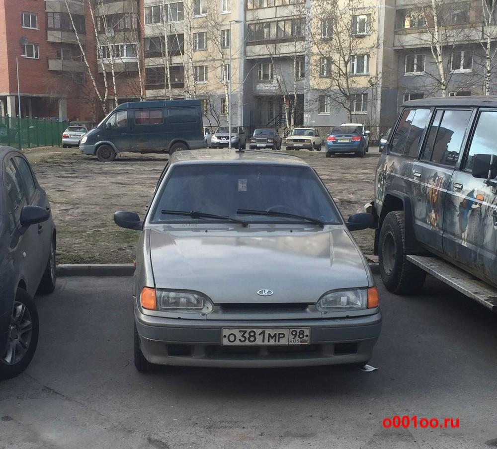 о381мр98