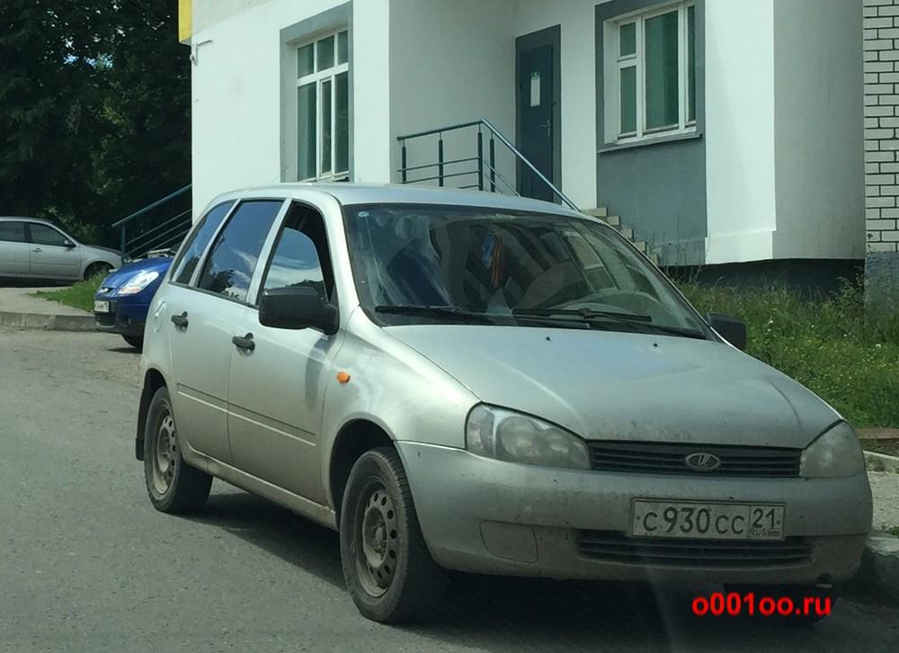 с930сс21