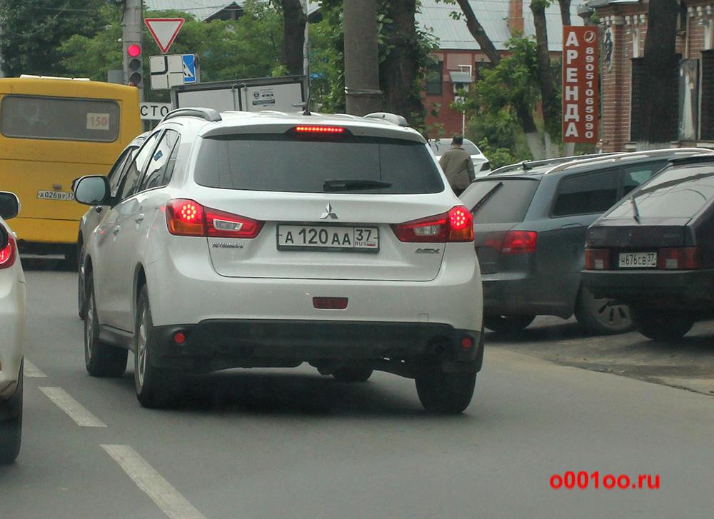а120аа37