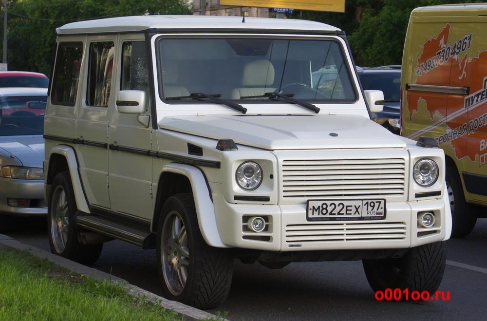 м822ех197