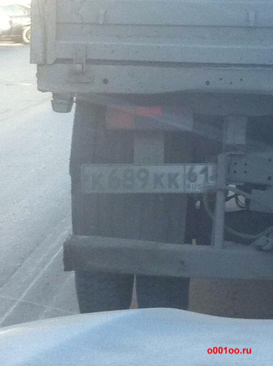 к689кк61