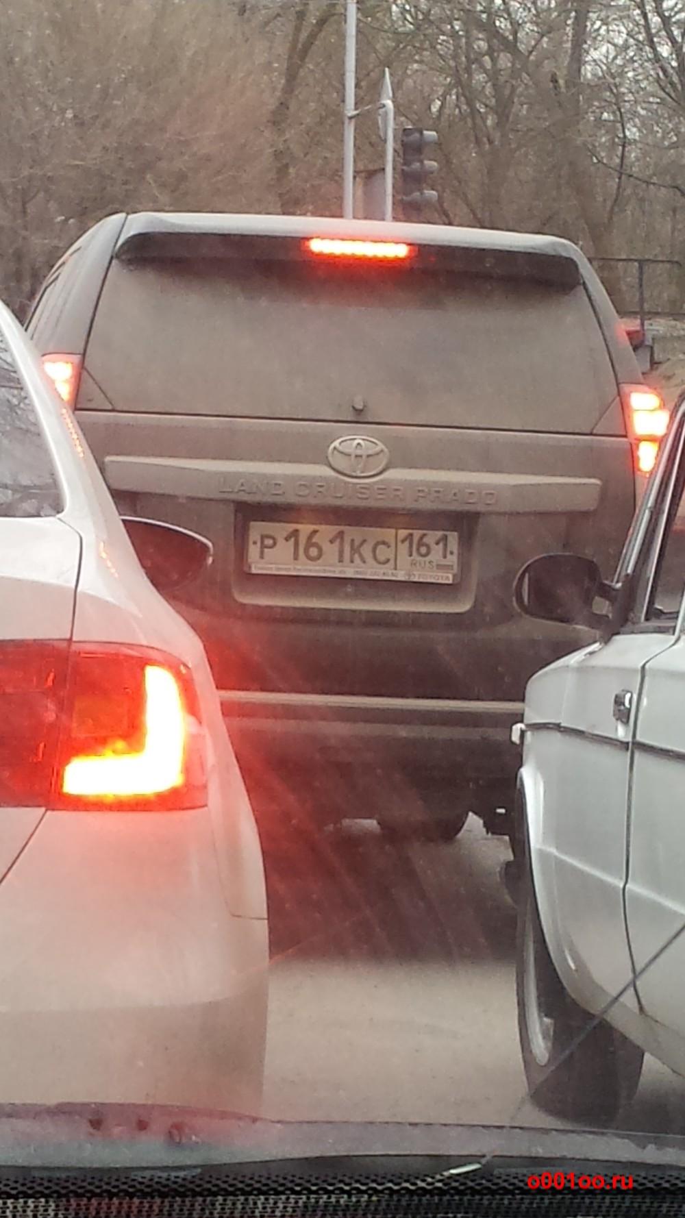 р161кс161