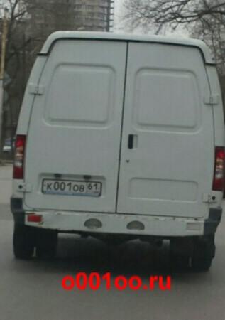 к001ов61