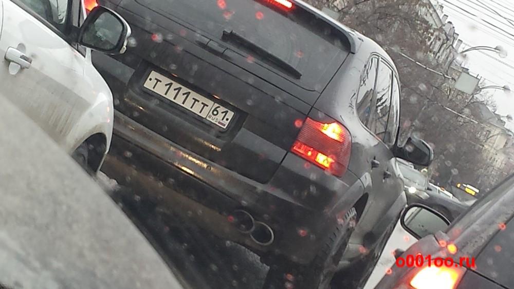 т111тт61