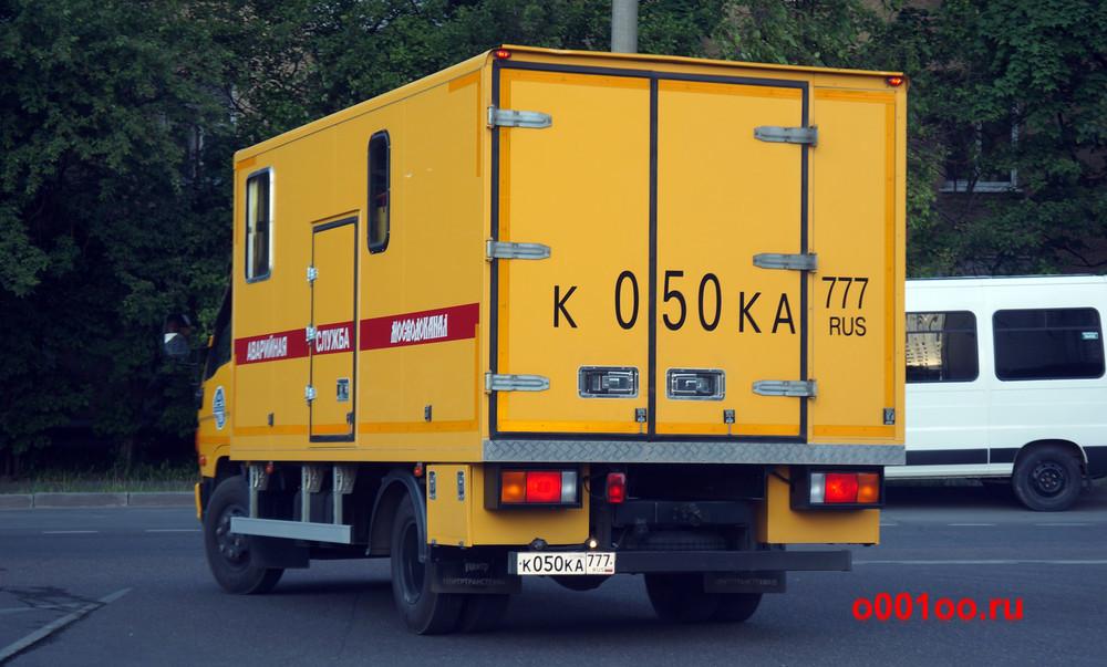 к050ка777