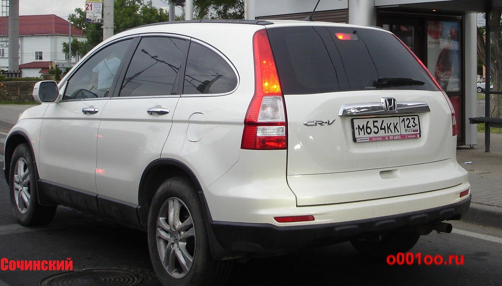 м654кк123