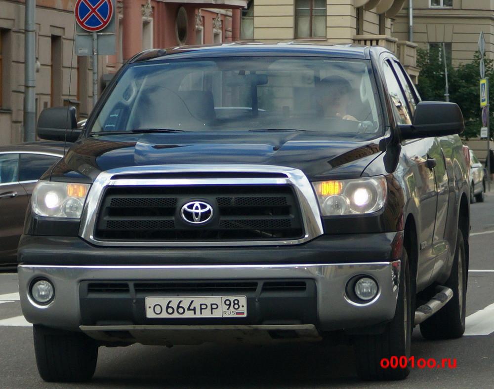 о664рр98