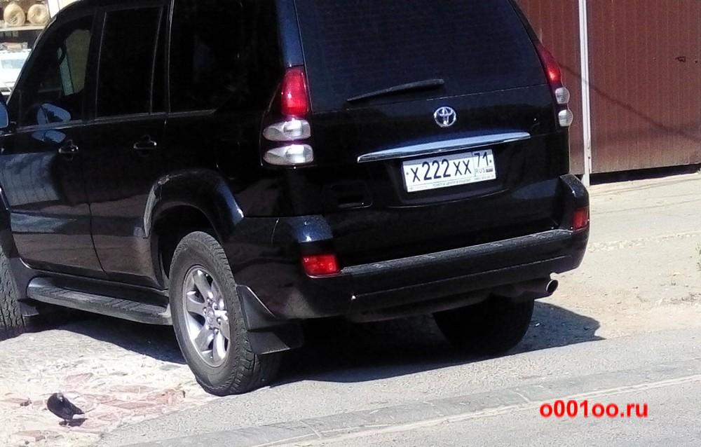 х222хх71