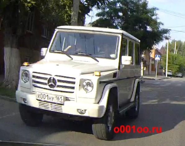 х001ну161