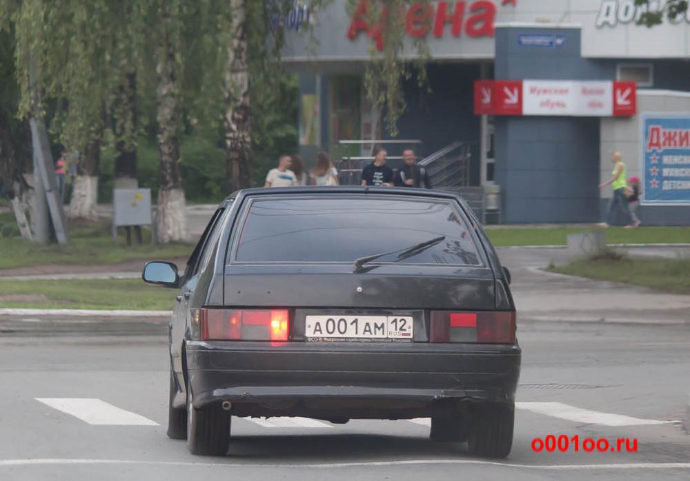 а001ам12