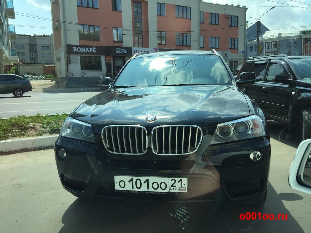 о101оо21