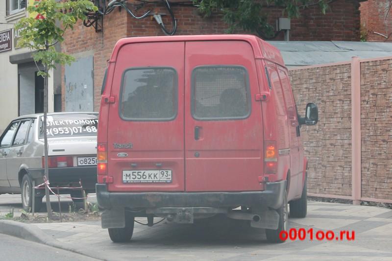 м556кк93