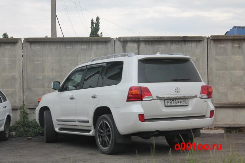 р876рр93