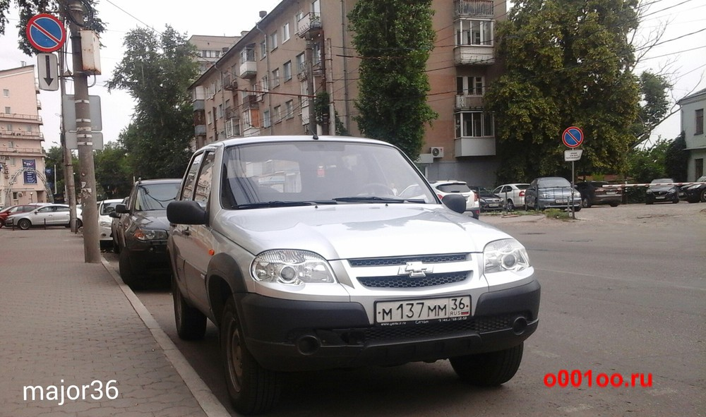 м137мм36