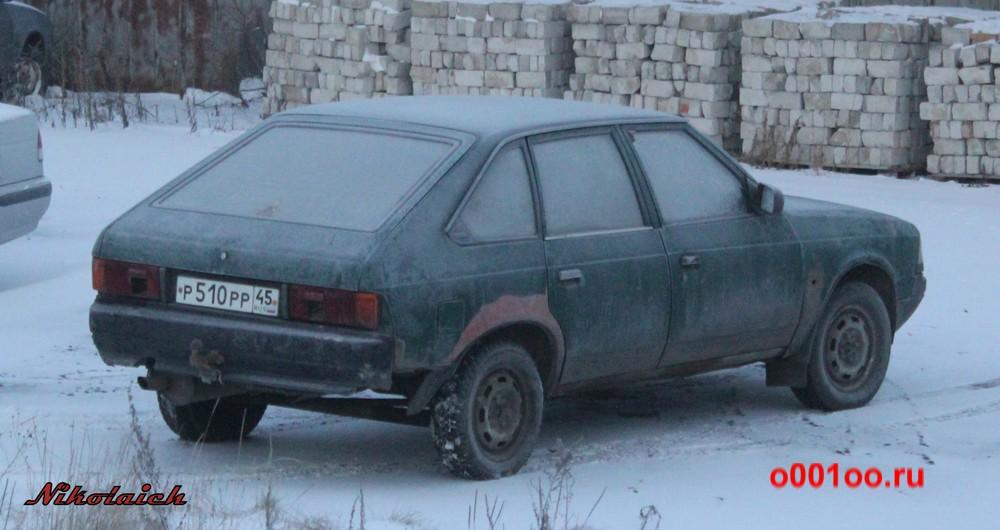 р510рр45