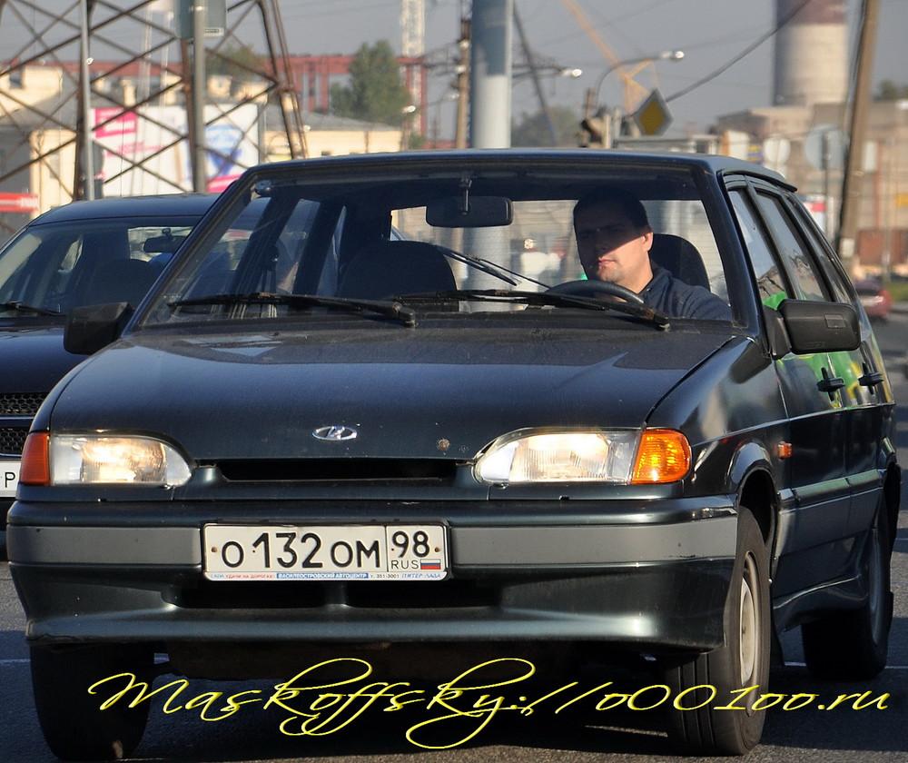 о132ом98