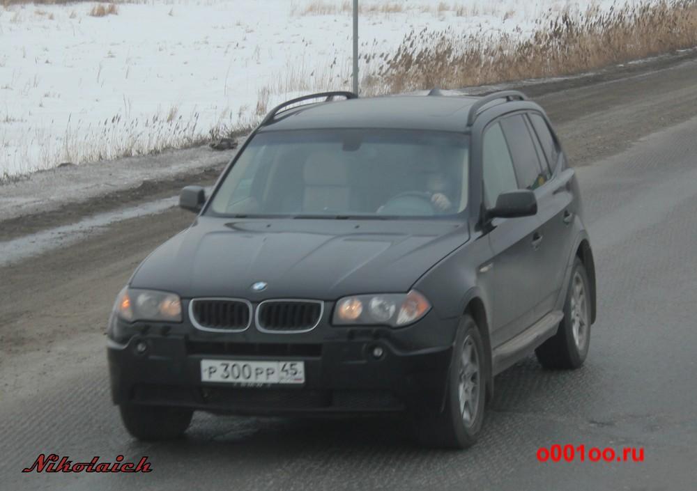 р300рр45