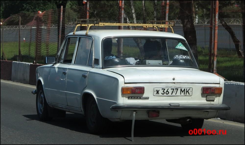 ж3677мк