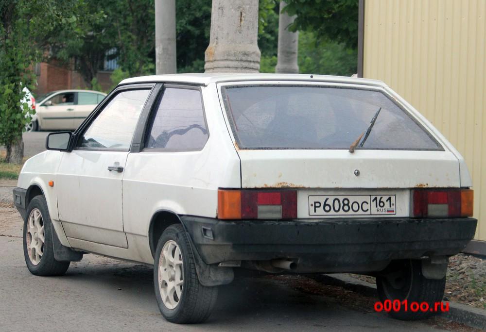 р608ос161