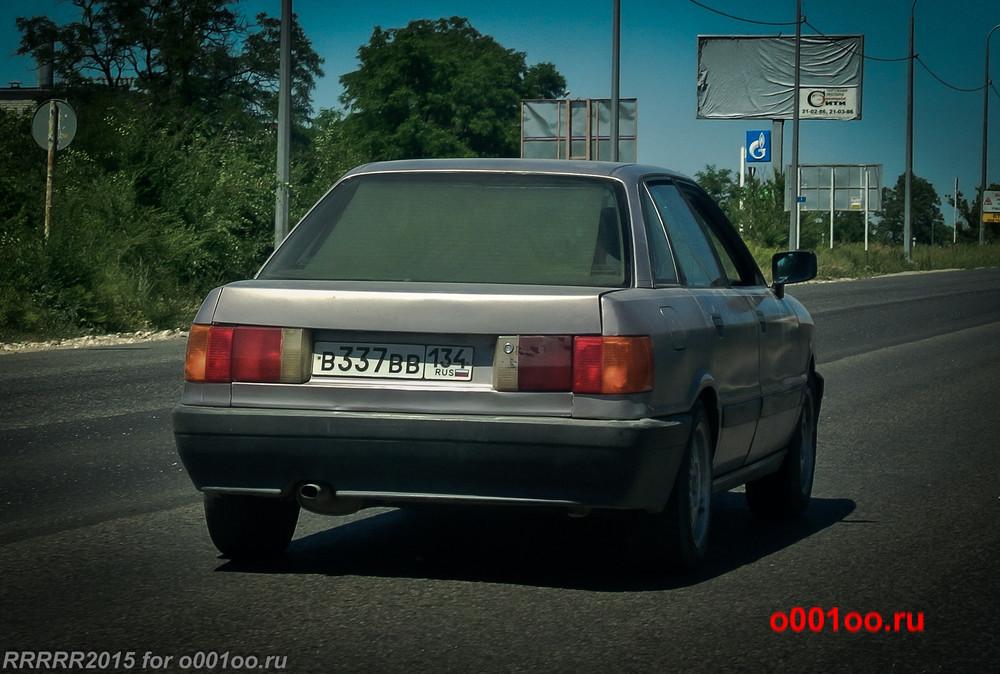 в337вв134